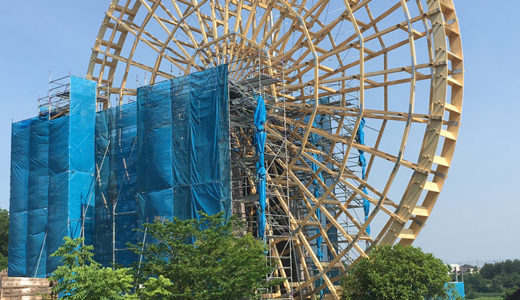 大水車 大水輪取り付け工事 プロセスレポート