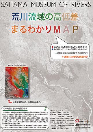 150708MAP-1.jpg