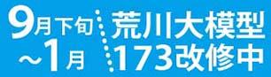 daimokei20170907c.jpg