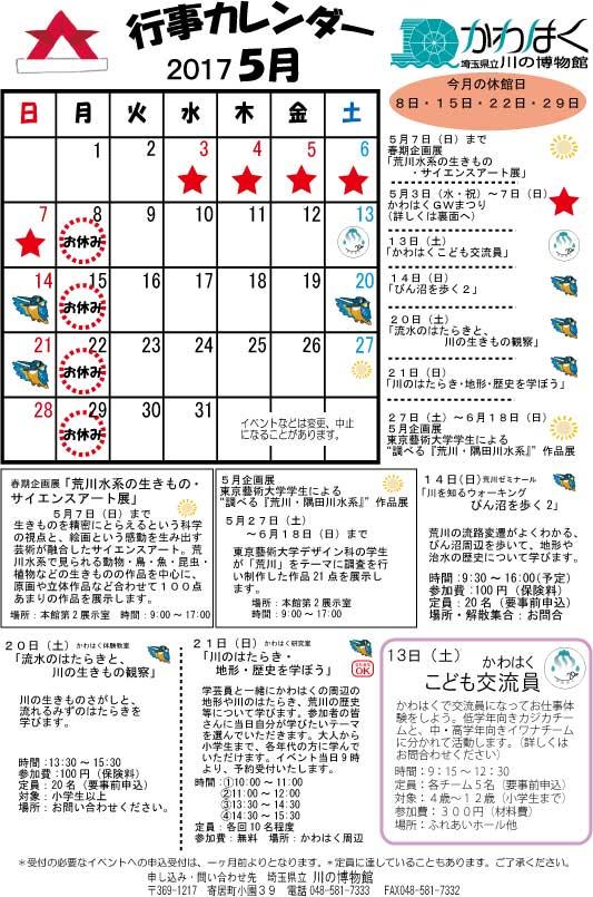 web1705-2.jpg