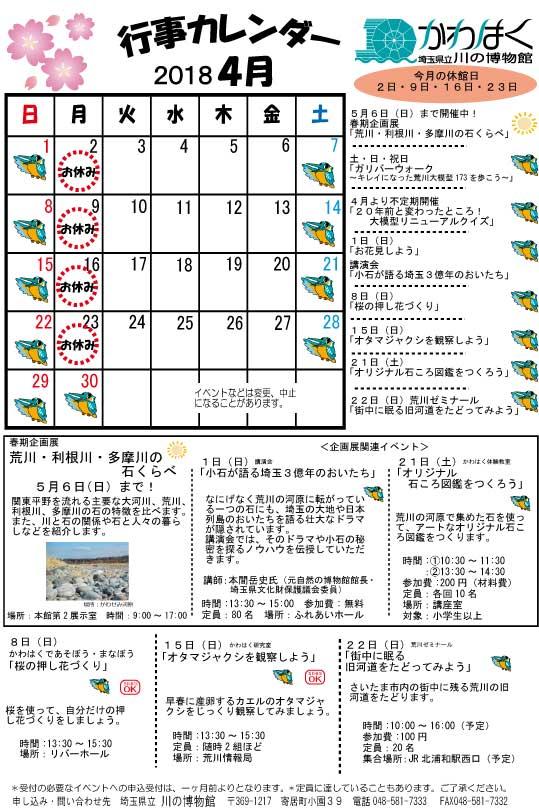 web1804-1.jpg