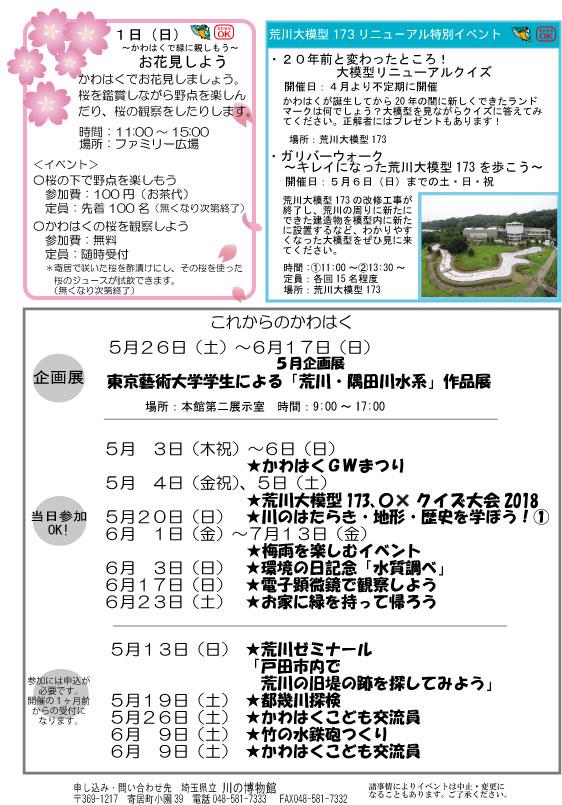 web30-4-2.jpg