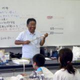 かわサタ自然教室「竹の水鉄砲つくり」