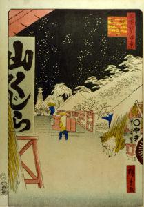 名所江戸百景 びくにはし雪中